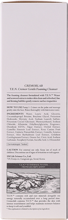 Gel limpiador facial con extracto de té verde y aloe vera - Cremorlab T.E.N. Cremor Gentle Foaming Cleanser — imagen N3