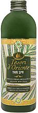 Perfumería y cosmética Aceite de baño y ducha - Tesori d`OrienteThai Spa Hibiscus And Tamanu Oil Aromatic Bath Cream
