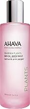 Perfumería y cosmética Aceite seco corporal con aroma a cactus y pimienta rosa, vegano - Ahava Dry Oil Body Mist Cactus & Pink Pepper
