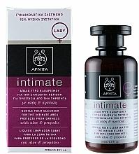 Perfumería y cosmética Espuma de higiene íntima limpiadora antisequedad con aloe vera y propóleo - Apivita Intimate
