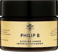 Perfumería y cosmética Champú reparador con extracto de ortiga, camomila & romero - Philip B Russian Amber Imperial Shampoo