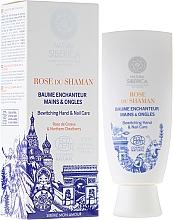 Perfumería y cosmética Bálsamo para manos con extracto de abedul - Natura Siberica Bewitching Hand & Nail Care