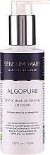 Perfumería y cosmética Emulsión desmaquillante con aceite de jojoba y complejo de algas - Sensum Mare Algopure Gentle Emulsion For Make-Up Removal