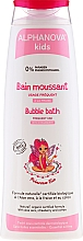 Perfumería y cosmética Espuma de baño con aroma a fresa - Alphanova Kids Princess Foaming Bath