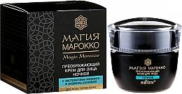 Perfumería y cosmética Crema de noche con extracto de moringa - Bielita Magic Marocco Night Face Cream