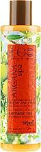 Perfumería y cosmética Aceite de ducha con argán y coco - ECO Laboratorie Argana SPA Shower Oil