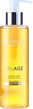 Perfumería y cosmética Aceite limpiador facial a base de soja, aguacate y onagra - Dermedic Oilage Face Cleansing Oil Syndet
