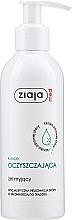 Perfumería y cosmética Gel de limpieza facial para adultos y adolescentes - Ziaja Med Cleansing Gel Antibacterial For Teens & Adults