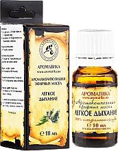 Perfumería y cosmética Composición aromática, prevención de resfriados - Aromatika