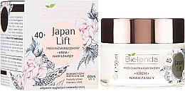Perfumería y cosmética Crema de día hidratante antiedad con péptido de arroz - Bielenda Japan Lift Day Cream SPF6