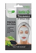 Perfumería y cosmética Mascarilla facial anti puntos negros con carbón vegetal, extracto de amla y gelatina - NaturaList
