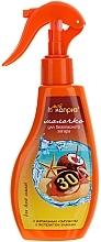 Perfumería y cosmética Leche corporal de protección solar con complejo vitamínico y extracto de equinácea, SPF 30 - Mi capricho