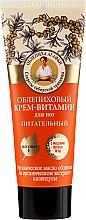 Perfumería y cosmética Crema de pies con vitamina E & espino amarillo - Las recetas de la abuela Agafia Oblepikha Foot Cream-Vitamin