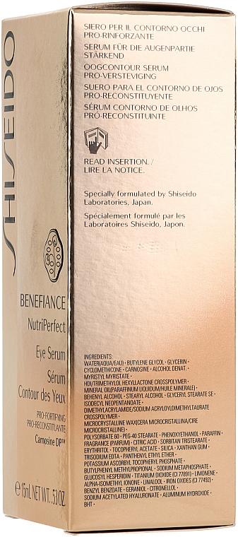 Sérum contorno de ojos antienvejecimiento - Shiseido Benefiance NutriPerfect Eye Serum — imagen N3