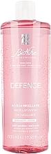Perfumería y cosmética Agua micelar para pieles sensibles e intolerantes - BioNike Defence Acqua Micellare