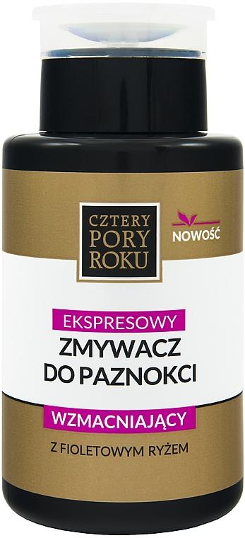 Quitaesmalte de uñas express - Cztery Pory Roku