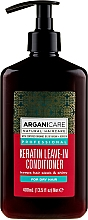 Perfumería y cosmética Acondicionador sin aclarado con aceite de argán&queratina - Arganicare Keratin Leave-in Conditioner For Dry Hair