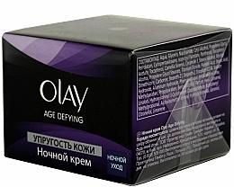 Perfumería y cosmética Crema de noche antiarrugas con β-hidroxiácido y vitamina E - Olay Age Defying Night Cream
