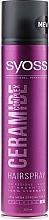 Perfumería y cosmética Laca de cabello con complejo de ceramidas, fijación extra fuerte - Syoss Ceramide Complex