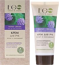 Perfumería y cosmética Crema de manos con aceite de romero - ECO Laboratorie Hand Cream