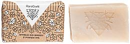 Perfumería y cosmética Jabón para barba, Cerveza - RareCraft Beard Soap