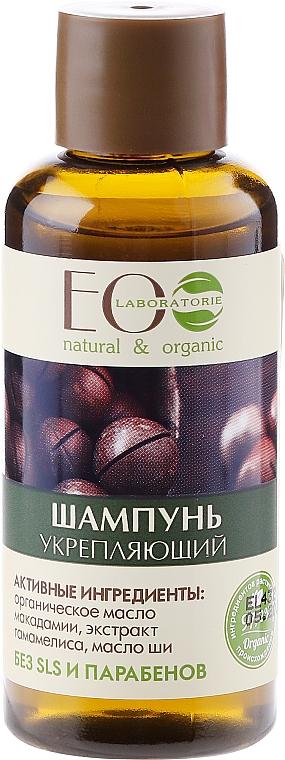 Champú natural y orgánico con aceite de macadamia y manteca de karité - ECO Laboratorie Strenghtening Shampoo