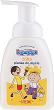 Perfumería y cosmética Espuma para manos y cuerpo, amarilla - Nivea Bambino Kids Bath Foam Yellow