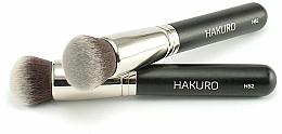 Perfumería y cosmética Brocha redonda para maquillaje líquido, H52 - Hakuro