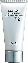 Perfumería y cosmética Jabón y mascarilla de limpieza facial con extracto de ginseng - Kanebo Sensai Mud Soap