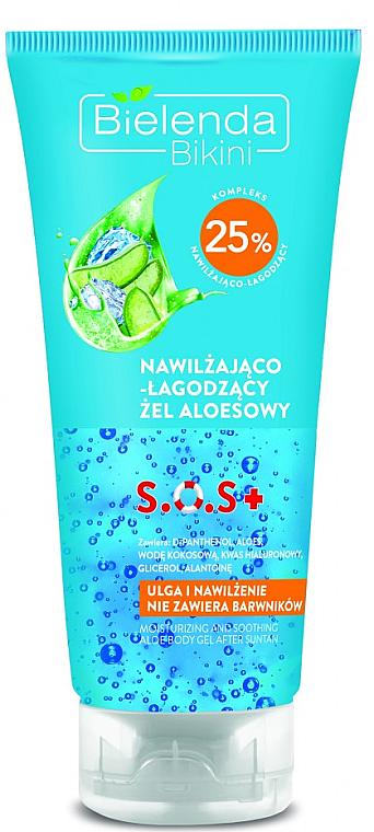 After sun de aloe vera con agua de coco, ácido hialurónico y alantoína - Bielenda Bikini After-Sun Aloe Vera Gel S.O.S.