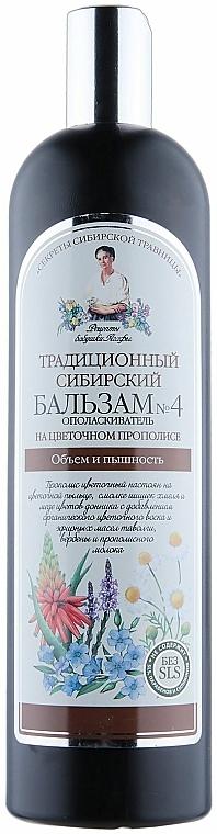 Acondicionador capilar tradicional siberiano №4 volumen y brillo con propóleo floral - Las recetas de la abuela Agafia