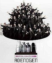Tratamiento anticaída de cabello - Shiseido Adenogen Hair Energizing Formula  — imagen N5
