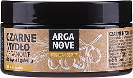 Perfumería y cosmética Jabón negro natural de afeitado con aceite de argán - Arganove Moroccan Beauty Black Argan Soap