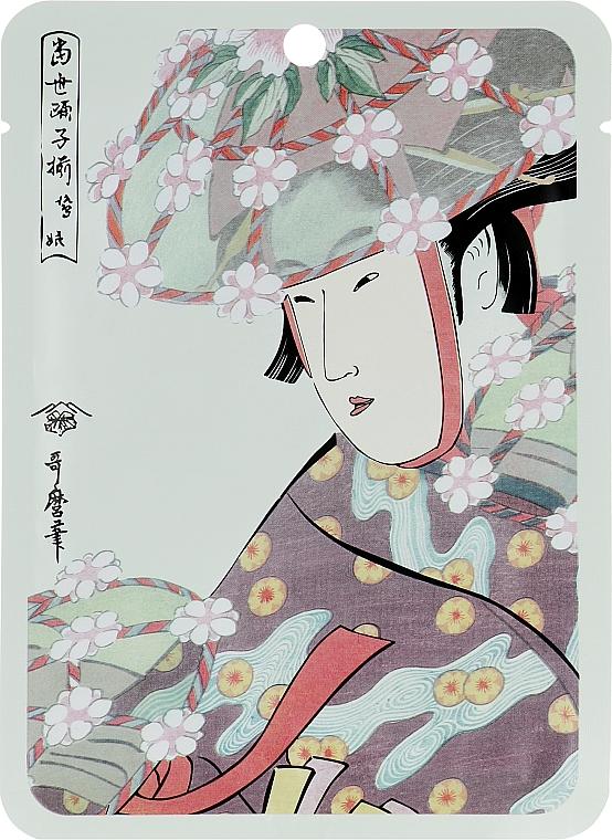 Mascarilla facial de tejido con extractos de aloe vera y flor de cerezo - Mitomo Aloe Cherry Blossom Facial Essence Mask