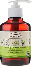 Perfumería y cosmética Gel de limpieza facial con extracto de té verde, alantoína y pantenol - Green Pharmacy