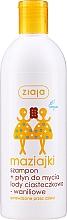Perfumería y cosmética Champú y gel de ducha infantil con aroma a helado de vainilla y galletas - Ziaja Kids Shampoo and Shower Gel Cookies and Vanilla Ice Cream