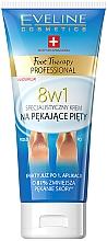 Perfumería y cosmética Crema para talones agrietados con aceite de coco y argán - Eveline Cosmetics Foot Therapy Professional