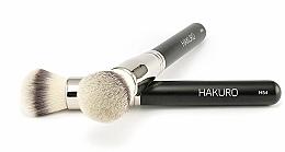 Perfumería y cosmética Brocha redonda para maquillaje líquido, ''H54'' - Hakuro