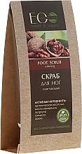 Perfumería y cosmética Exfoliante para pies de nuez con manteca de karité y aceite de macadamia - ECO Laboratorie Food Scrub