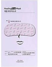 Perfumería y cosmética Mascarilla para contorno de ojos con aroma a lavanda - Etude House Heating Eye Mask