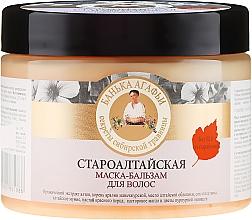 Perfumería y cosmética Acondicionador-mascarilla para cabello con ingredientes 100% naturales - Las recetas de la abuela Agafia