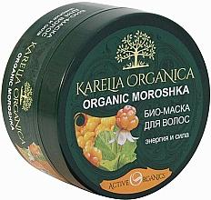 Perfumería y cosmética Bio mascarilla para cabello energizante con mora orgánica de los pantanos - Fratti HB Karelia Organica