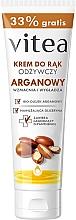 Perfumería y cosmética Crema de manos con aceite de argán - Vitea Moisturizing Hand Cream Argan Oil