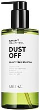 Perfumería y cosmética Aceite de limpieza facial con aceite de semilla de crambre y aceite de flor de comomila - Missha Super Off Cleansing Oil Dust Off