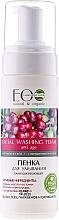 Perfumería y cosmética Espuma de limpieza facial antiedad con ácido hialurónico, cafeína y espino amarillo - ECO Laboratorie Facial Washing Foam