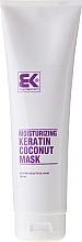 Perfumería y cosmética Mascarilla capilar con queratina y aceite de coco - Brazil Keratin Coconut Mask