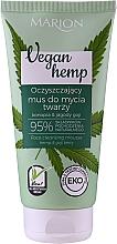Perfumería y cosmética Espuma de limpieza facial con aceite de cáñamo y glicerina - Marion Vegan Hemp Hemp & Goji Face Cleansing Mousse