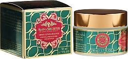 Perfumería y cosmética Bálsamo corporal natural con minerales del Mar Muerto - Alona Shechter Mor & Levona Balsam
