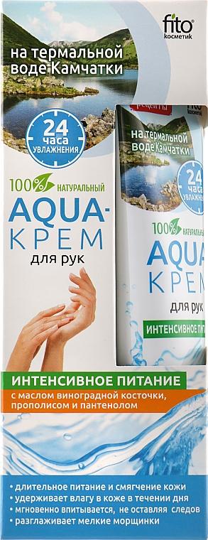 """Crema de manos con agua termal de Kamchatka """"nutrición intensa"""" - Fito Cosmetic — imagen N1"""