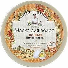 Perfumería y cosmética Mascarilla capilar a base de yema de huevo, sin parabenos - Las recetas de la abuela Agafia